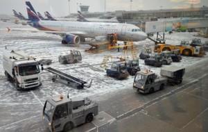 «Аэрофлот» отказался от рейсов в 11 городов