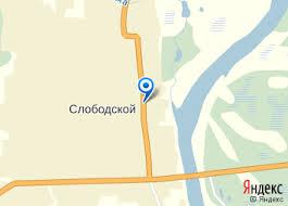 Слободской музейно-выставочный центр