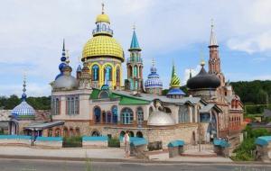 Туризм по РФ будет выполнять функцию замещения импорта — Ростуризм