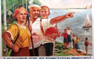 Падение рубля снижает выездной турпоток, но приводит к росту внутреннего
