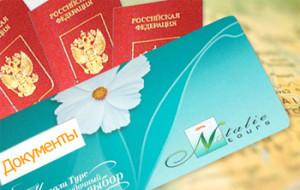 Владимир Воробьёв: в 2015 году отрасль будет абсолютно другой