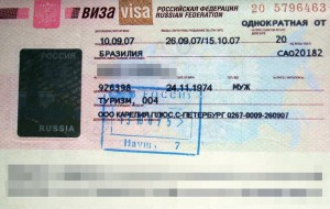 АТОР: туристы должны будут указать маршрут для получения визы в РФ