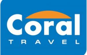 Один из лидеров российского туристического рынка компания «Coral Travel» подтвердил свое масштабное участие в «Интурмаркет 2015»!