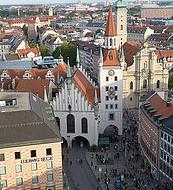 Мюнхен: один день в столице Баварии