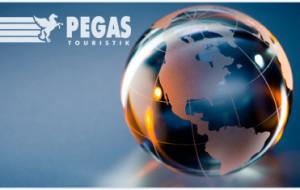 «Пегас туристик» продолжает сокращать региональные отделения: Владивосток, Новокузнецк, Омск