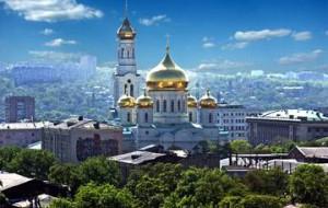В Ростове создали туристический информационный центр