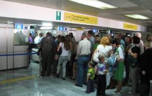 Болгария упростила визовой режим для российских туристов