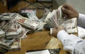 Центральный банк Египта одобрил расчеты в рублях
