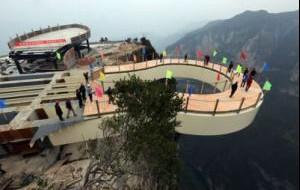 Китай построил самую высокую смотровую площадку в мире