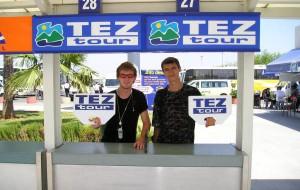 «Греция. Коллекция впечатлений» – TEZ TOUR представил самые роскошные греческие отели