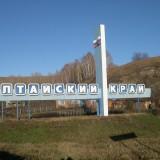 Туристов на Алтае будут массировать гречкой