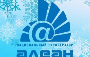 АЛЕАН: Новинки и квоты в Крыму. Пакетные туры