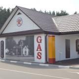«Американская бензоколонка»: на выезде из Минска открылся необычный топливный музей
