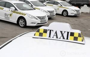 Такси Днепропетровска