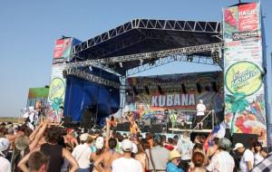 Фестиваль KUBANA перенесли в Ригу