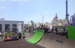 Россия: В Сочи открылся самый большой скейт-парк в Европе