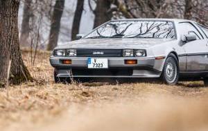 Чехия: В Нова-Быстршице открылся музей раритетных авто