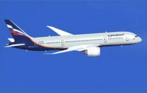 «Аэрофлот» отменил 16 рейсов в Париж из-за забастовки