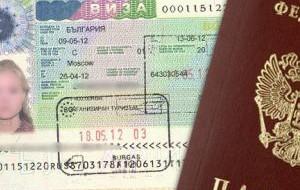 Болгария увеличила стоимость визы для россиян