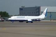 Аэрофлотовские рейсы Orenair переводятся в Домодедово