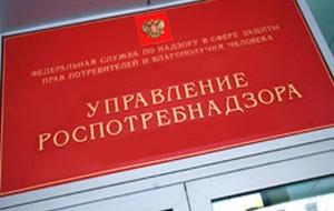 Роспотребнадзор выразил готовность защищать в суде права россиян, пострадавших в ДТП в Турции