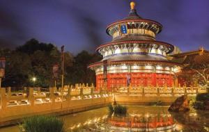 Китай планирует в ближайшие пять лет бороться с бедностью с помощью сельского туризма