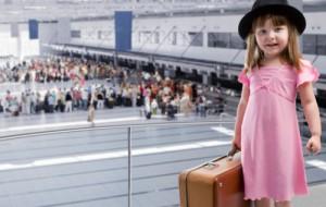 Авиакомпания Lufthansa рассказала о том, что ждет маленьких пассажиров