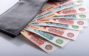 Народный банк Китая официально разрешил туристам расплачиваться рублями в городе Суйфыньхэ