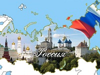 АЛЕАН: экскурсионные туры на межсезонье