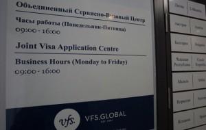 Консульства шенгенских стран в России меняют график работы