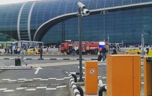 «Домодедово» работает в штатном режиме после пожара