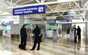 В России могут увеличить минимальный долг для запрета выезда за рубеж