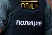 Российским полицейским разрешили отдыхать за границей