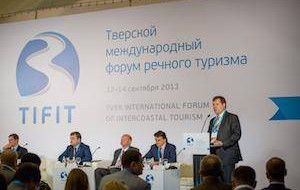 Через неделю стартует Тверской форум речного туризма