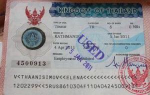 Полугодовая туристическая виза в Таиланд начнет действовать с 13 ноября