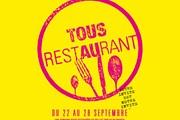 Рестораны Франции накормят каждого второго гостя бесплатно