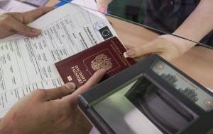 Франция: Краткосрочные визы для россиян уйдут в прошлое?