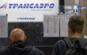 Россия: В ситуацию с «Трансаэро» вмешался Президент