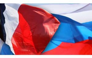Россия и Франция проведут перекрестные годы культуры и туризма