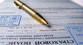 Россиянам в поездках по стране не помешает туристическая страховка