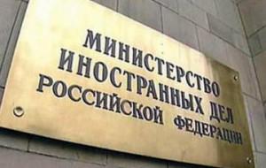 МИД: ограничение выезда российских туристов не рассматривается