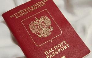 Pony Express начала принимать в регионах документы на визы в Венгрию