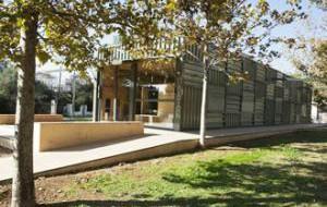 В Греции открылся музей Платона