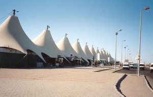 Египет поручит британской фирме заниматься вопросами безопасности в аэропортах