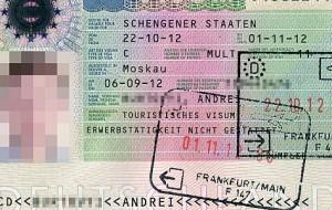 ВЦ Германии в Москве меняет правила получения готовых документов