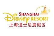 В Шанхае откроется Диснейленд