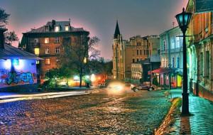 Тропами неизвестного Киева