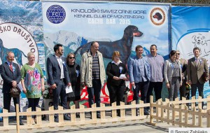 В Черногории открылся центр по чрезвычайным ситуациям