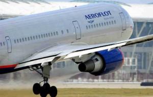«Аэрофлот» хочет чаще летать из Москвы в Малагу