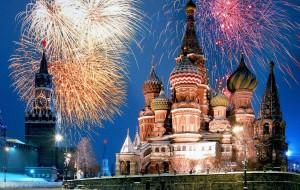 Москва начинает борьбу за туристов